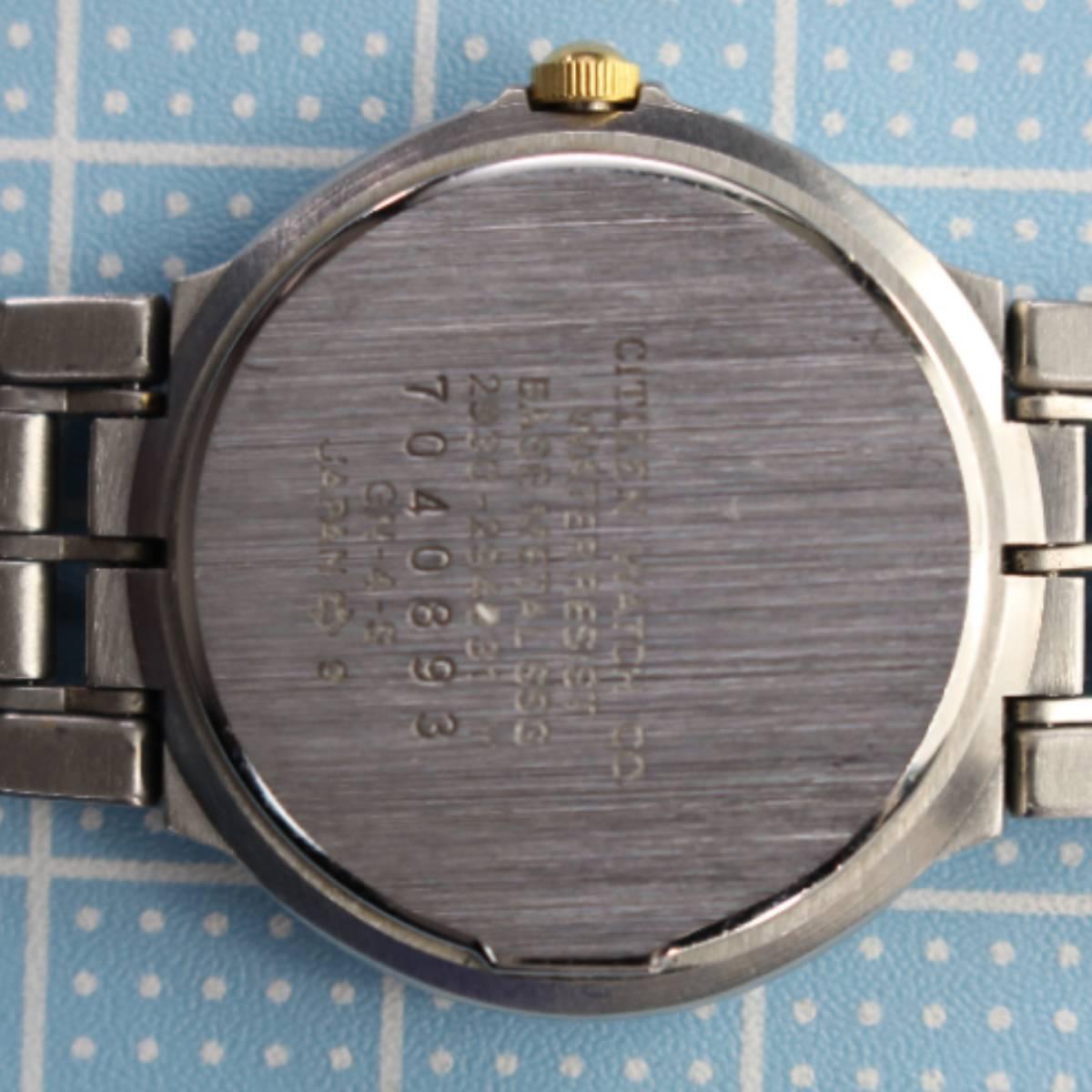 シチズン エクシード レディース 電池交換済み稼働品 X-78_画像9