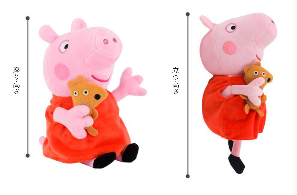 ペッパピッグ(Peppa Pig)の一家 ラグドール (海外で人気のラグドール)(1)_画像3