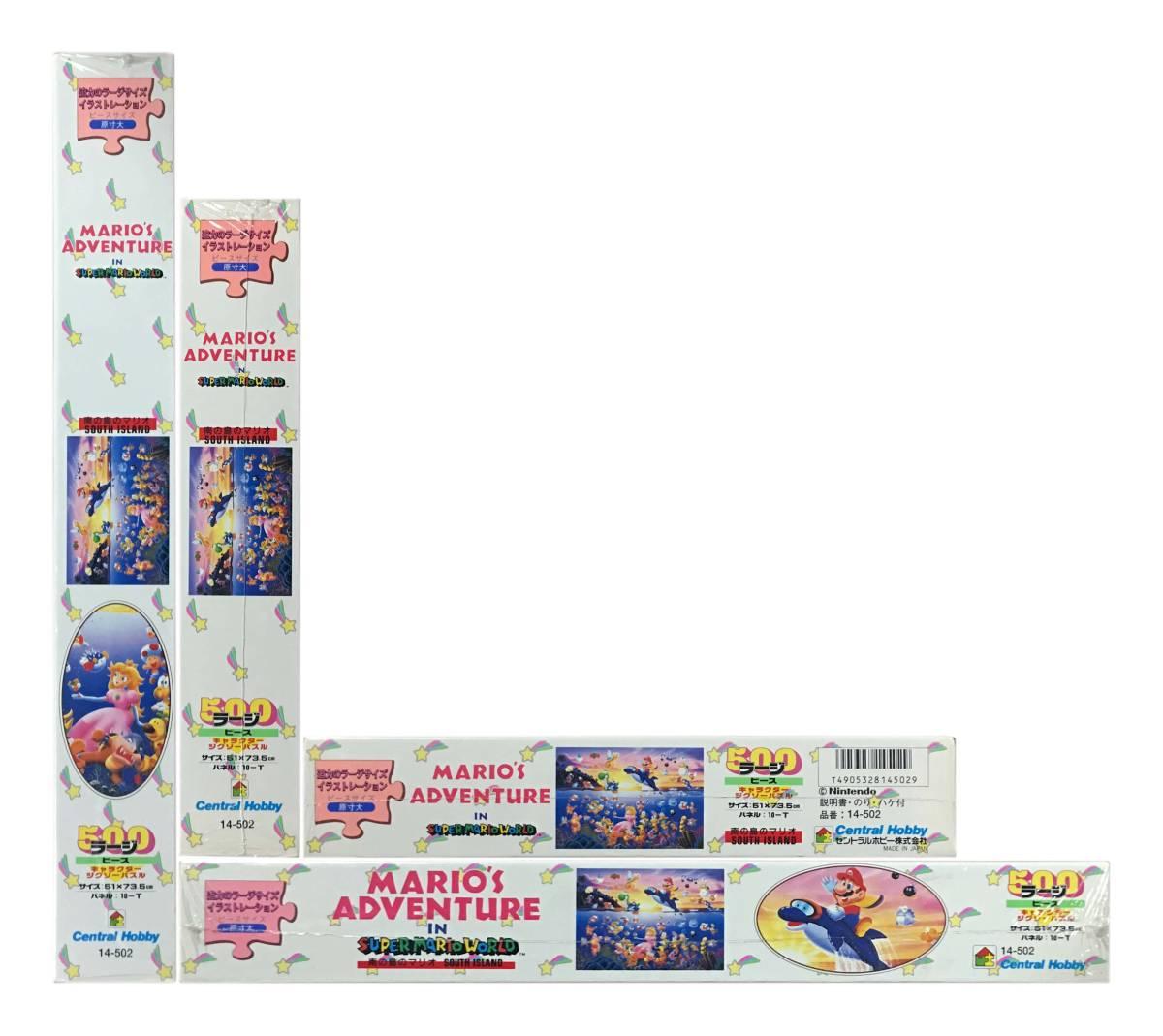 ■新古品・未開封■セントラルホビー■スーパーマリオワールド「南の島のマリオ」■500L PIECES■51cm×73.5cm■NO.14-502■任天堂_画像2
