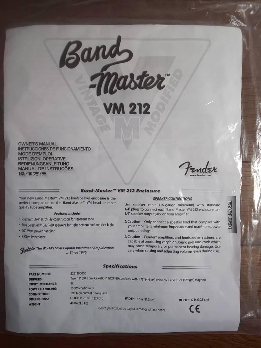 フェンダー バンドマスター VM212 Celestion G12P-80 2発搭載キャビネット 美品 送料無料 エンクロージャー_画像8