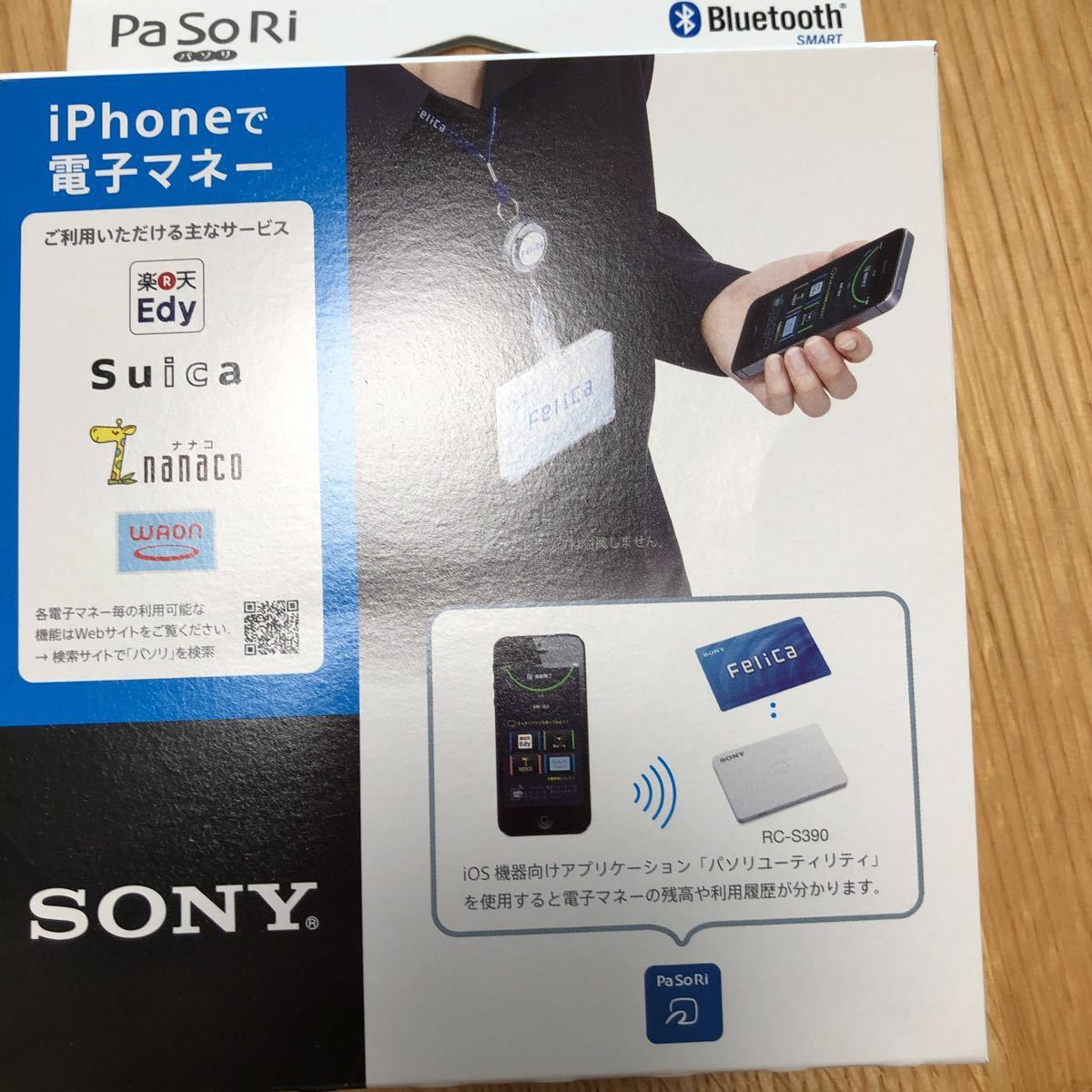 【美品】ソニー ICカード/ライターPaSoRi iPhone/iPad対応 RC-S390 _画像2