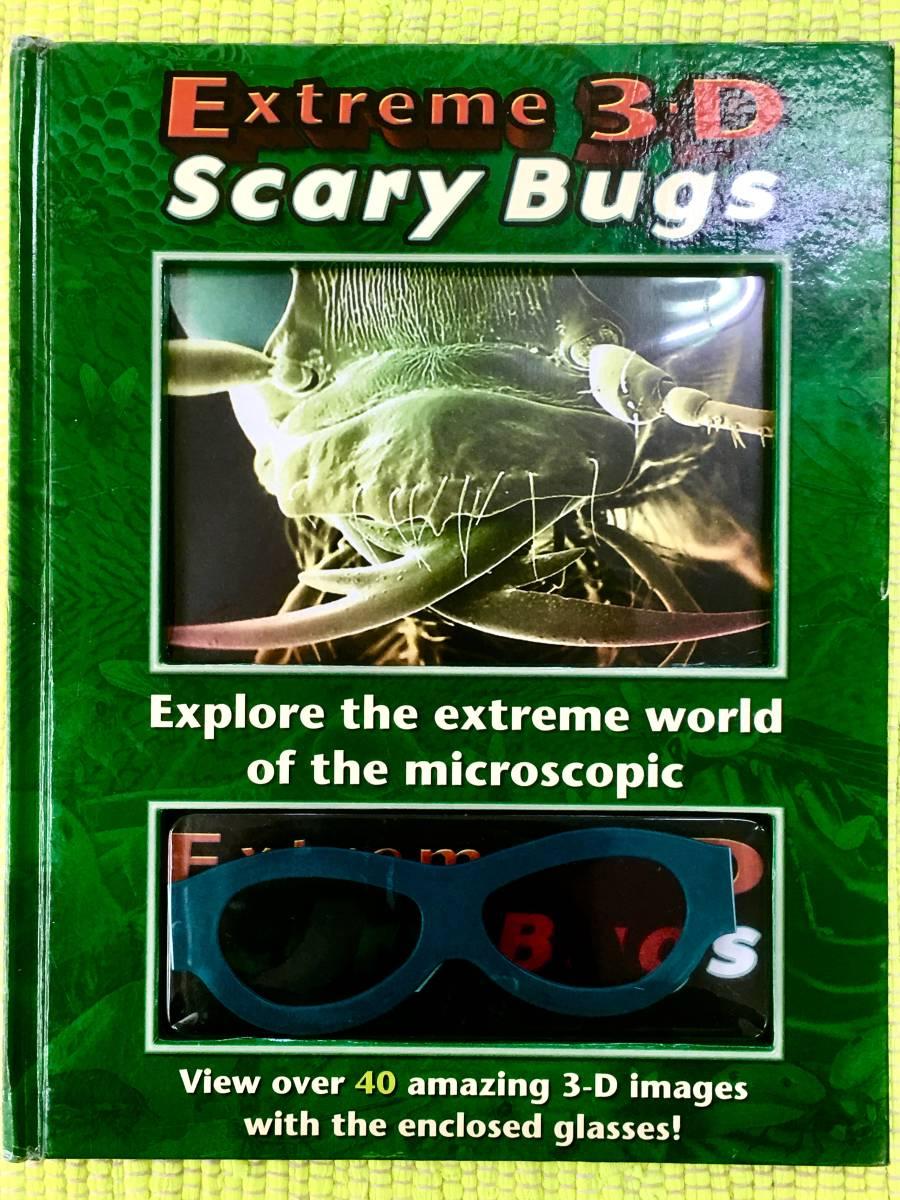 洋書アメリカ製3Dメガネ付き!昆虫の英語版ハードカバー本Extreme 3D Scary Bugs!