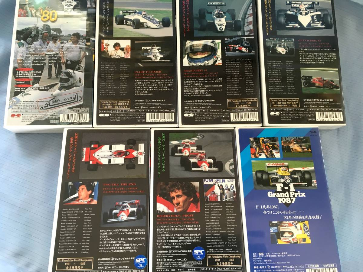 F-1GP(1980-1985,1987)総集編・ビデオテープ(7巻セット)_画像2