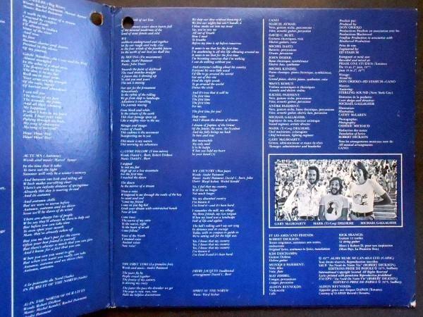 CANO Au Nord De Notre Vie カナダ盤LP A&M ケベック プログレ 1977_画像6