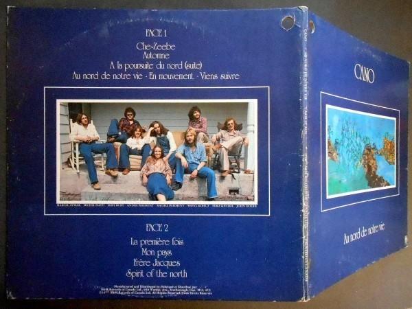 CANO Au Nord De Notre Vie カナダ盤LP A&M ケベック プログレ 1977_画像2