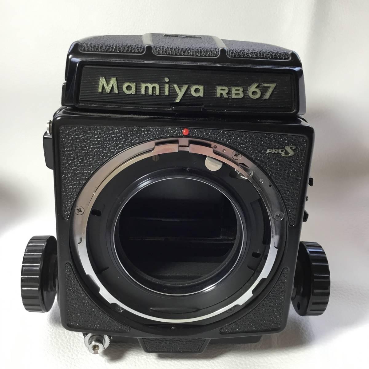 マミヤ Mamiya RB67 PROFESSIONAL S MAMIYA-SEKOR C f=65mm 中判カメラ_画像3
