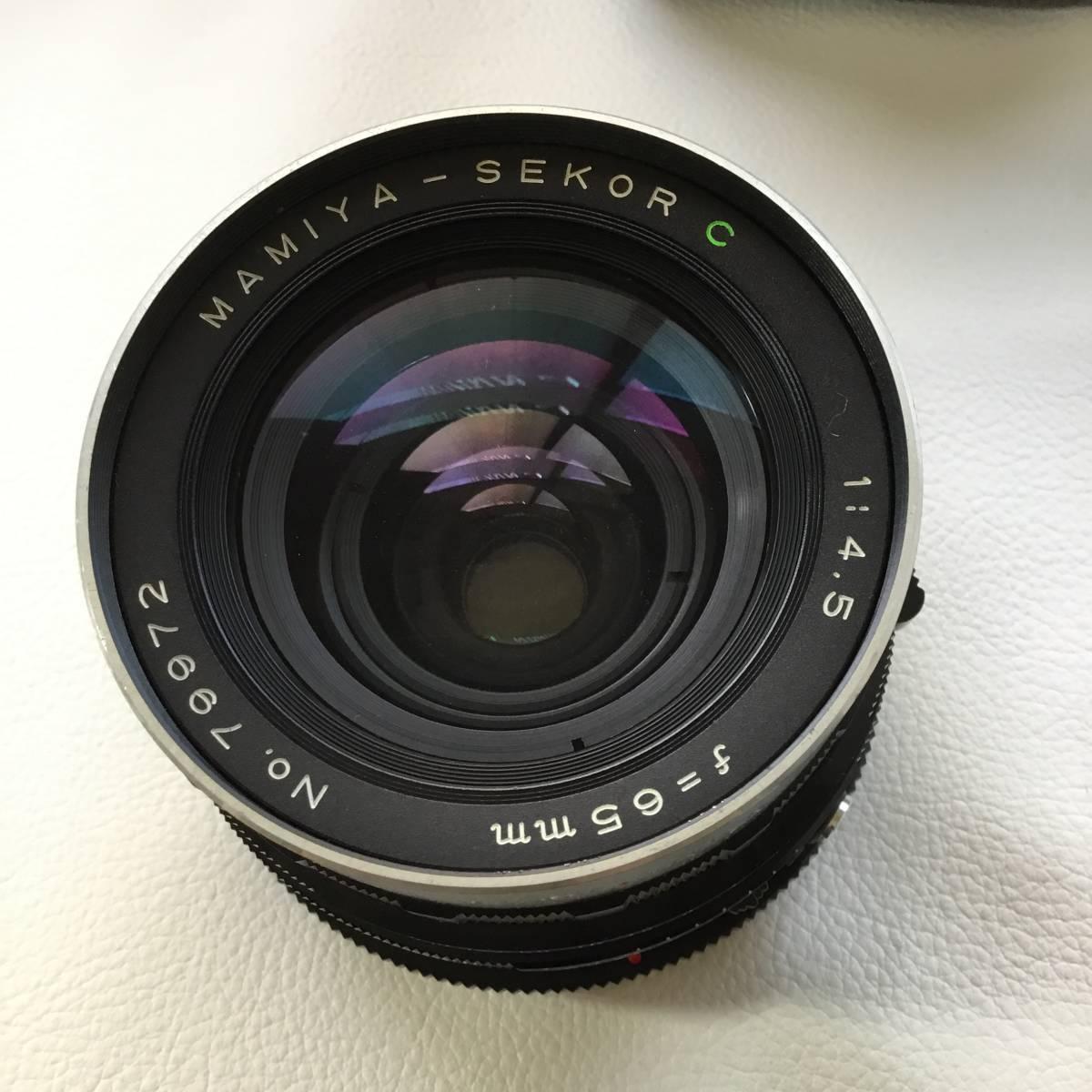 マミヤ Mamiya RB67 PROFESSIONAL S MAMIYA-SEKOR C f=65mm 中判カメラ_画像8