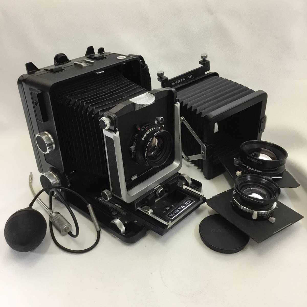 WISTA 45 ウィスタ45 レンズ 付属品セット 大判カメラ