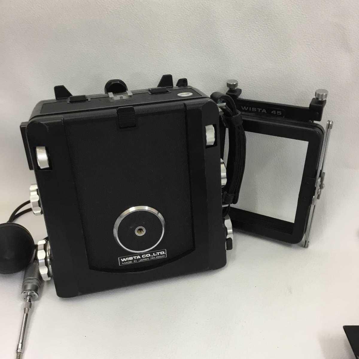 WISTA 45 ウィスタ45 レンズ 付属品セット 大判カメラ_画像8