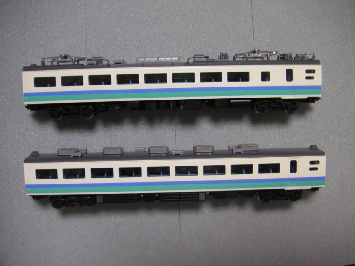 N calibre 485 sistema Hg (kaminuttari Color pequeña ventana) Moha 484-1000T Mohd 485