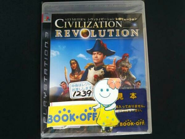 PS3 シヴィライゼーション レボリューション_画像1