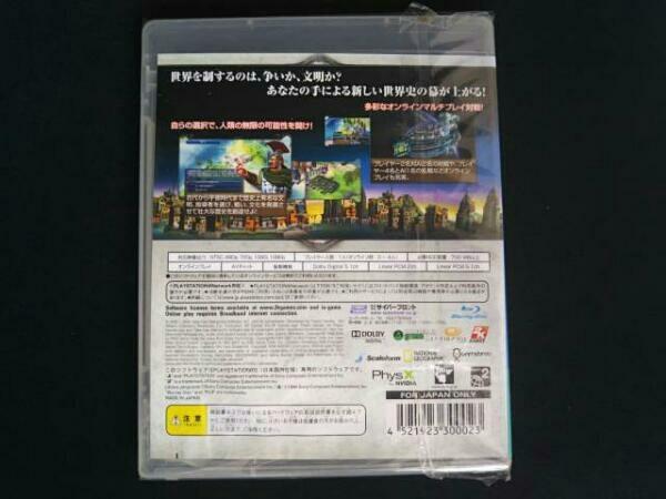 PS3 シヴィライゼーション レボリューション_画像2