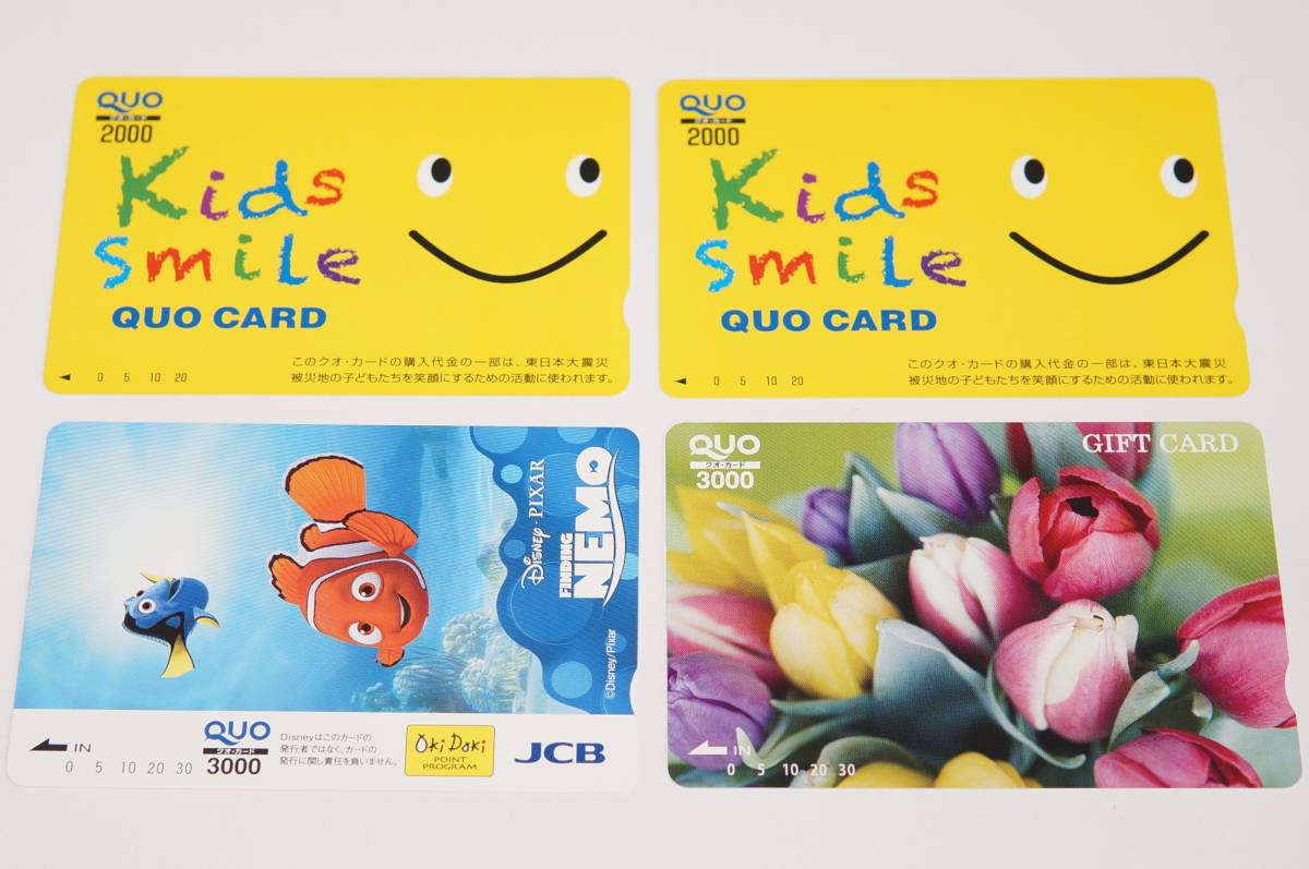 QUO card 10,000 jpy minute * free shipping * QUO card *6