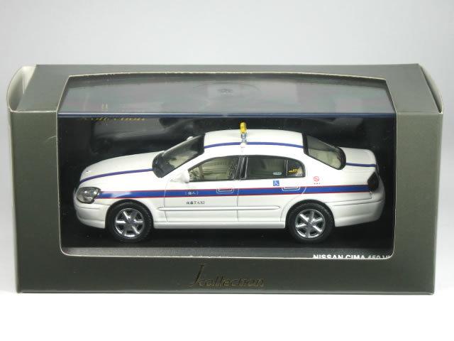 1/43 日産 シーマ F50 個人タクシー ホワイト (JC08001TX)_画像1