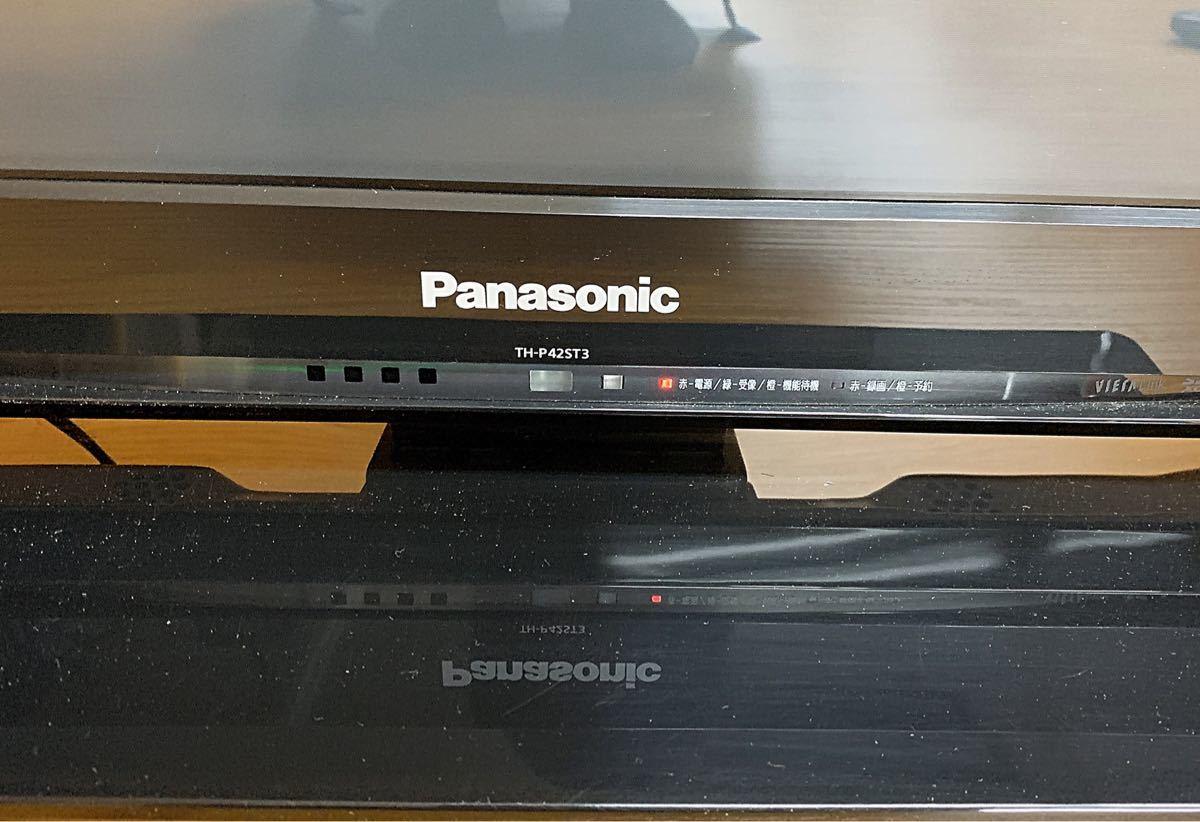 ★美品★ 岡山発 Panasonic VIERA 42V型 デジタルハイビジョン プラズマテレビ TH-P42ST3 リモコン パナソニック 2011年製_画像3