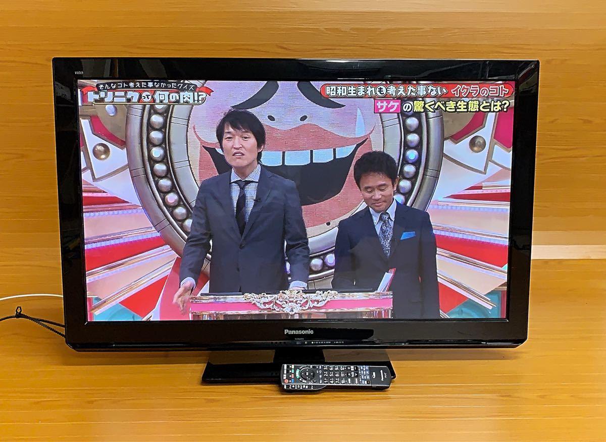 ★美品★ 岡山発 Panasonic VIERA 42V型 デジタルハイビジョン プラズマテレビ TH-P42ST3 リモコン パナソニック 2011年製_画像1