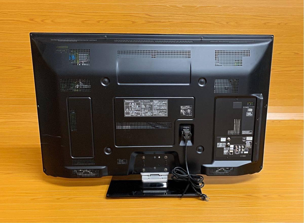 ★美品★ 岡山発 Panasonic VIERA 42V型 デジタルハイビジョン プラズマテレビ TH-P42ST3 リモコン パナソニック 2011年製_画像4