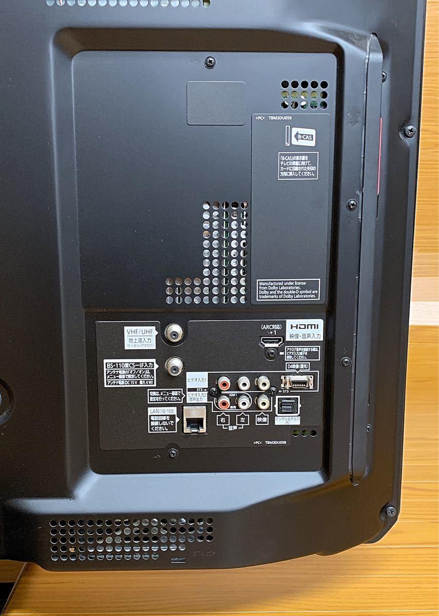 ★美品★ 岡山発 Panasonic VIERA 42V型 デジタルハイビジョン プラズマテレビ TH-P42ST3 リモコン パナソニック 2011年製_画像6