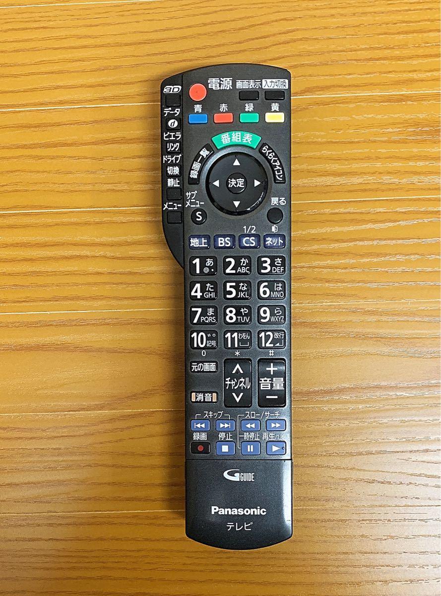 ★美品★ 岡山発 Panasonic VIERA 42V型 デジタルハイビジョン プラズマテレビ TH-P42ST3 リモコン パナソニック 2011年製_画像8