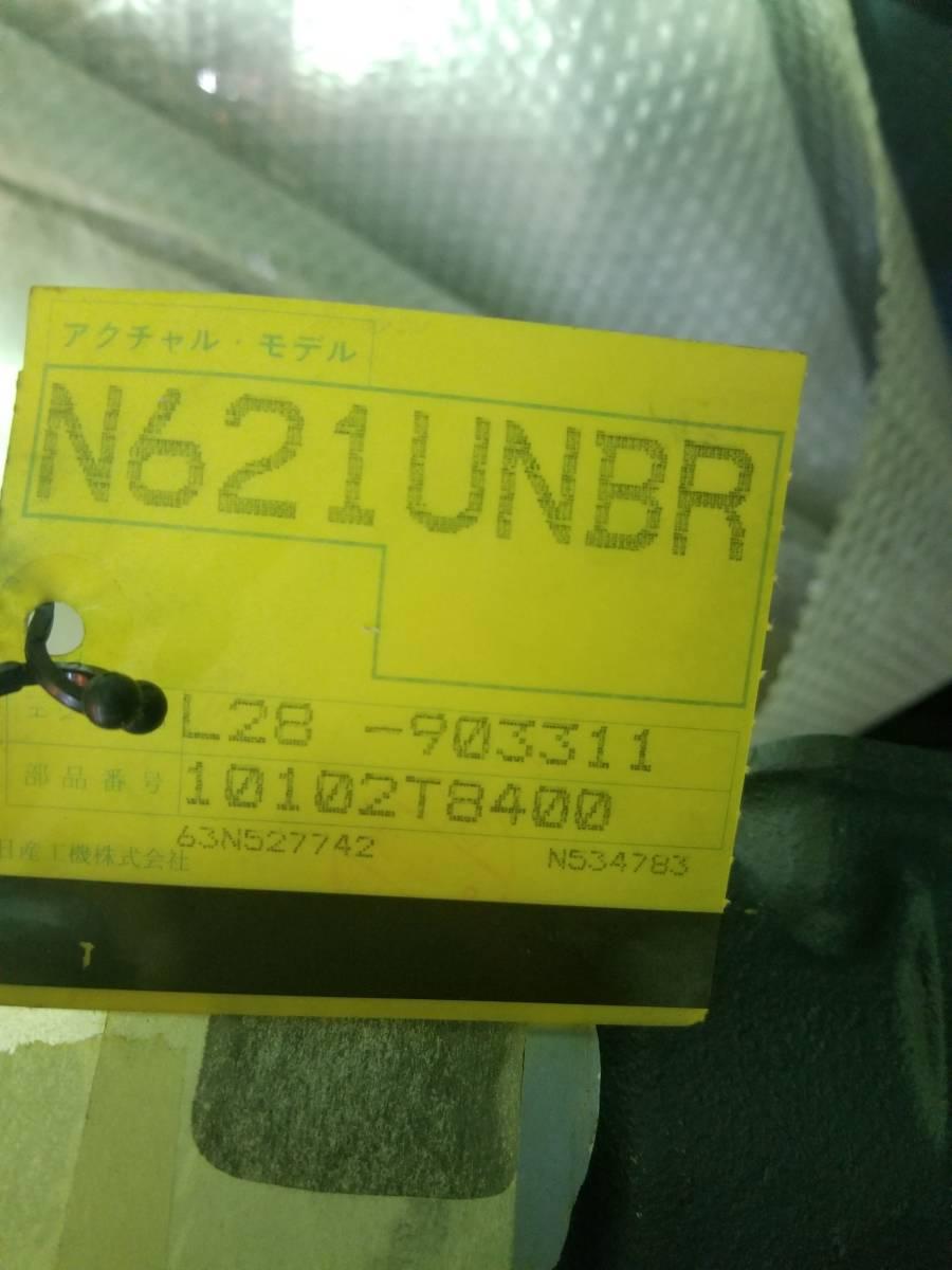 NISSAN ニッサン L28  新品エンジン S30 ハコスカ 希少 N42 _画像9