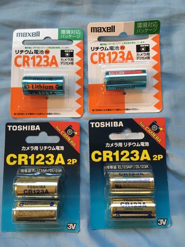 ハッセルブラッド H1 ボディ+フィルムマガジン、ポジフィルム5本、バッテリー(CR123A)6本オマケ。ラストチャンス!_画像9