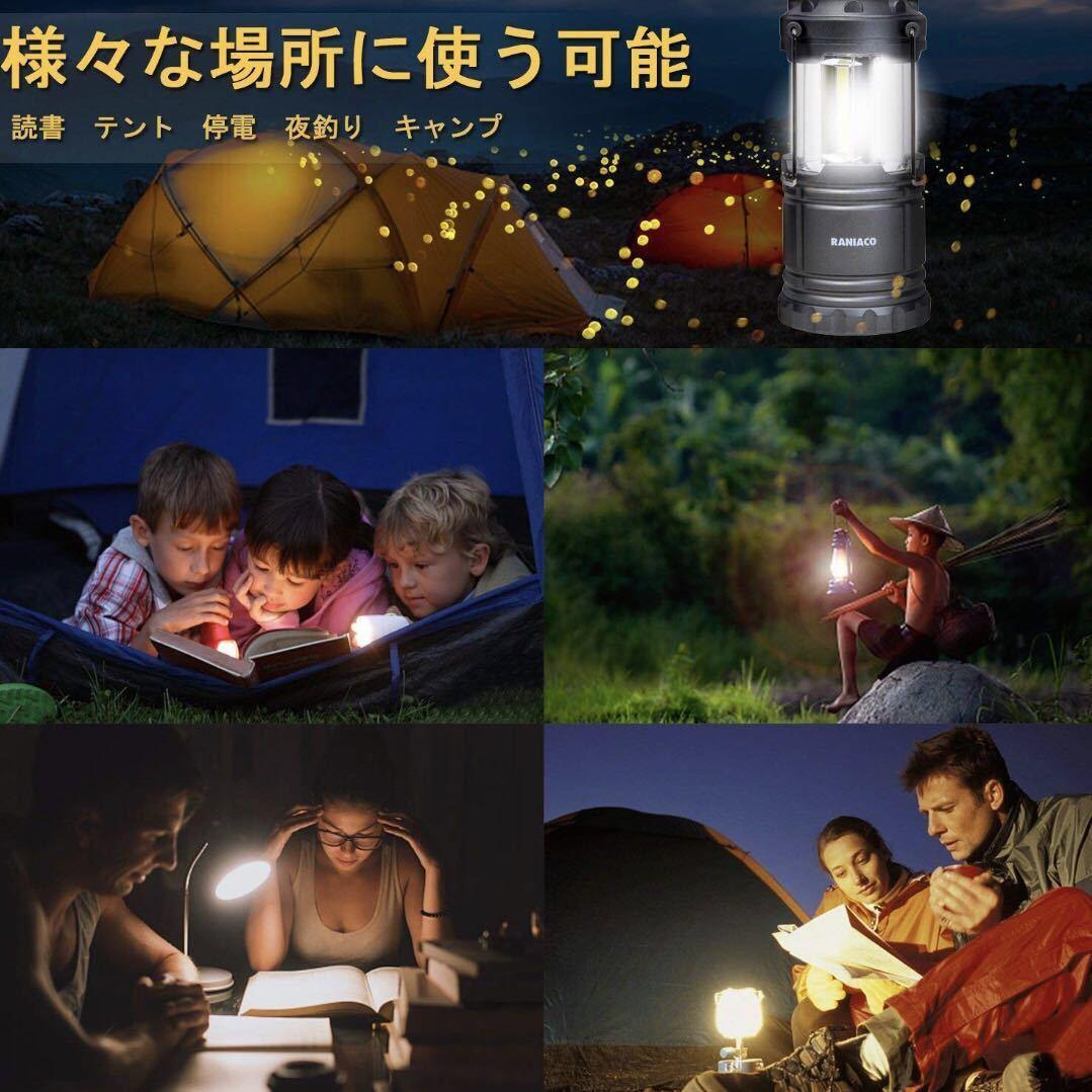 LEDランタン 明るい 携帯型 折り畳み式 テントライト 防水仕様 防災対策 登山 夜釣り ハイキング アウトドア キャンプ用 2個セット お得!_画像9