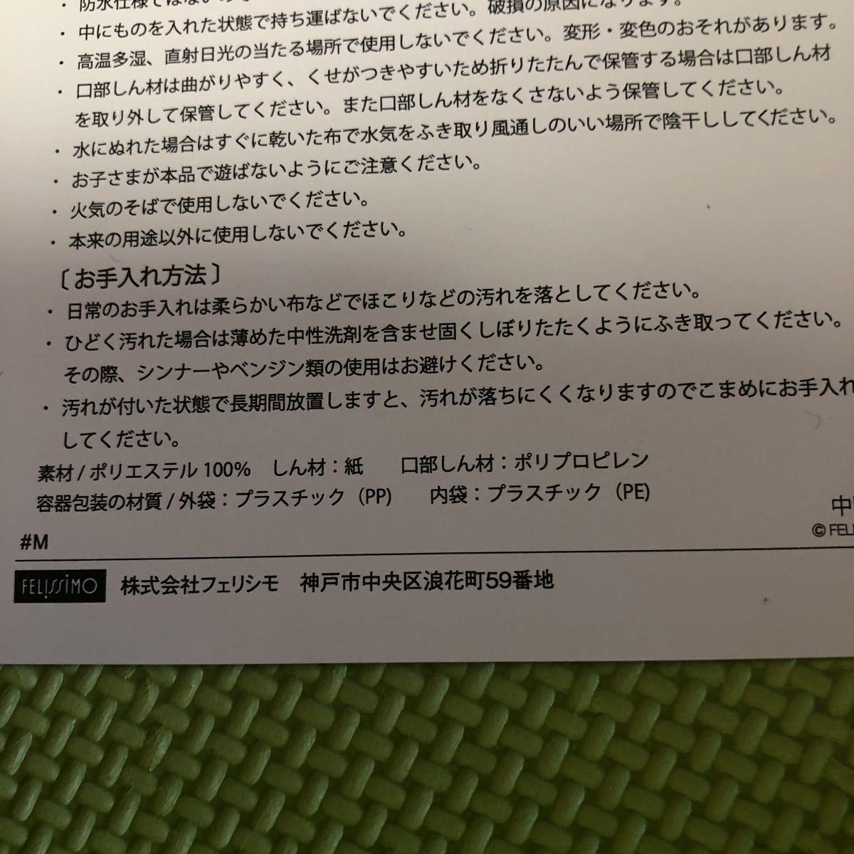 フェリシモ★かしこい柴犬ボックス_画像8