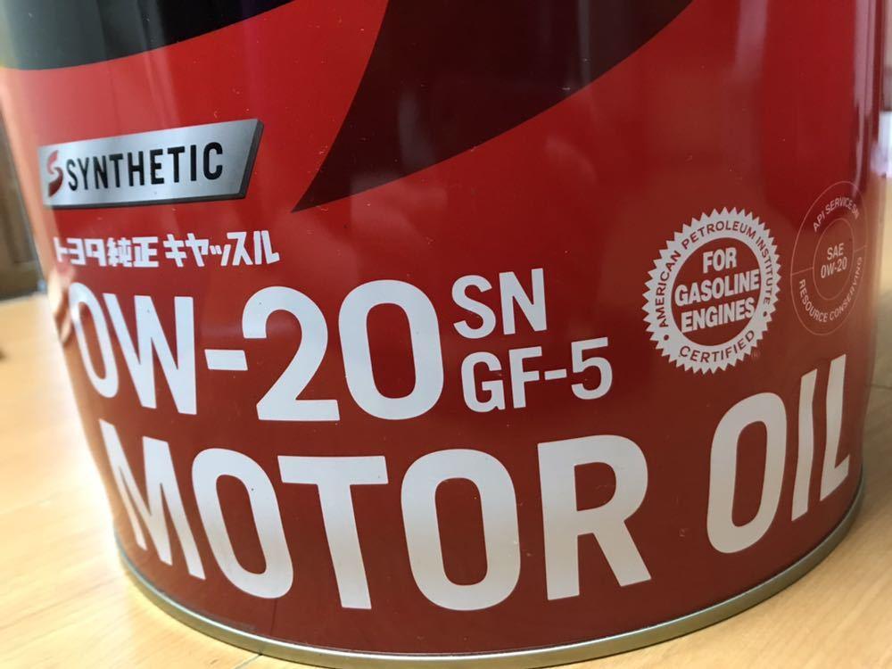 未使用 トヨタ純正 キャッスル 20L 0W-20 SN/GF-5 TOYOTA オイル エンジンオイル_画像3