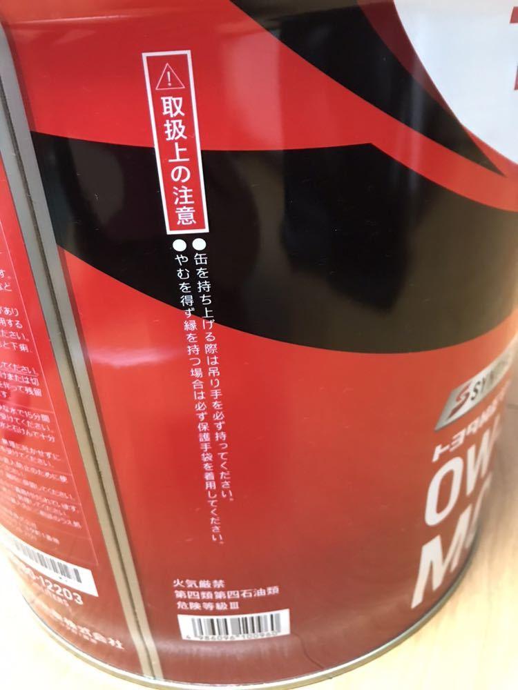 未使用 トヨタ純正 キャッスル 20L 0W-20 SN/GF-5 TOYOTA オイル エンジンオイル_画像6