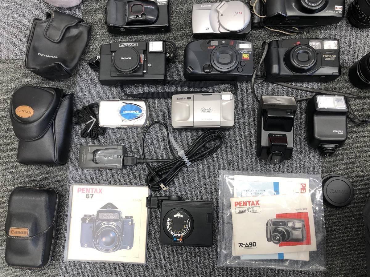 カメラおまとめ③ カメラ レンズ FUJICA PENTAX CANON NIKON OLYMPUS TAMROM TOKIA コニカ 20点以上_画像6