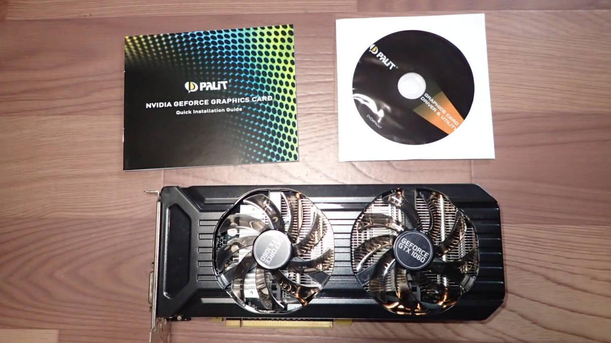 中古品:Palit NE51060015F9-1061D (GeForce GTX1060 3GB DUAL)  _画像2