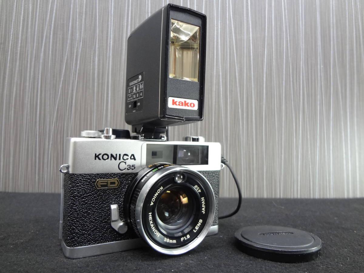 KONICA コニカ C35 FD コンパクトフィルムカメラ / HEXANON 38mm F1.8 レンズ / KAKONET P ストロボ セット S-05048