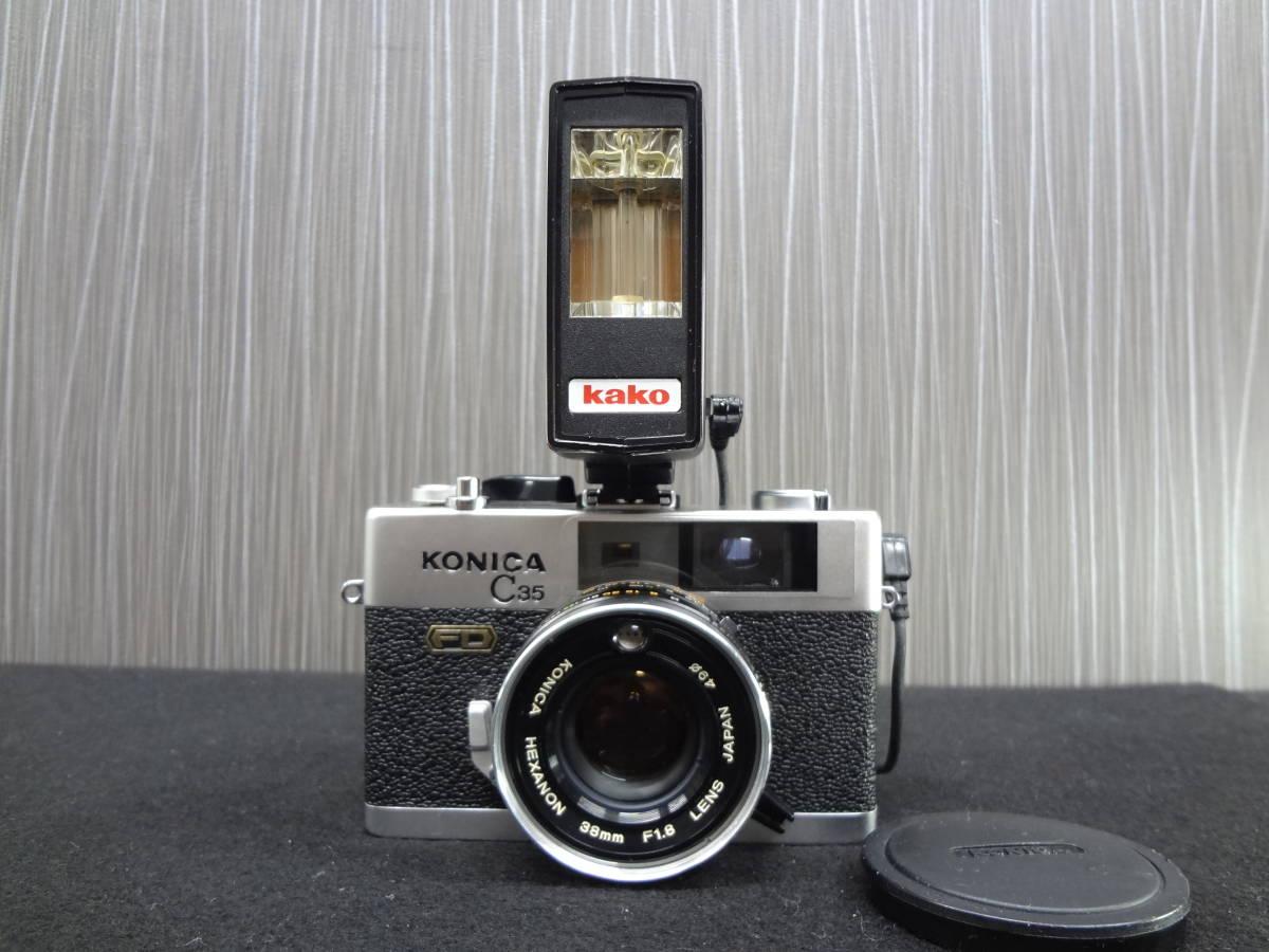 KONICA コニカ C35 FD コンパクトフィルムカメラ / HEXANON 38mm F1.8 レンズ / KAKONET P ストロボ セット S-05048_画像2