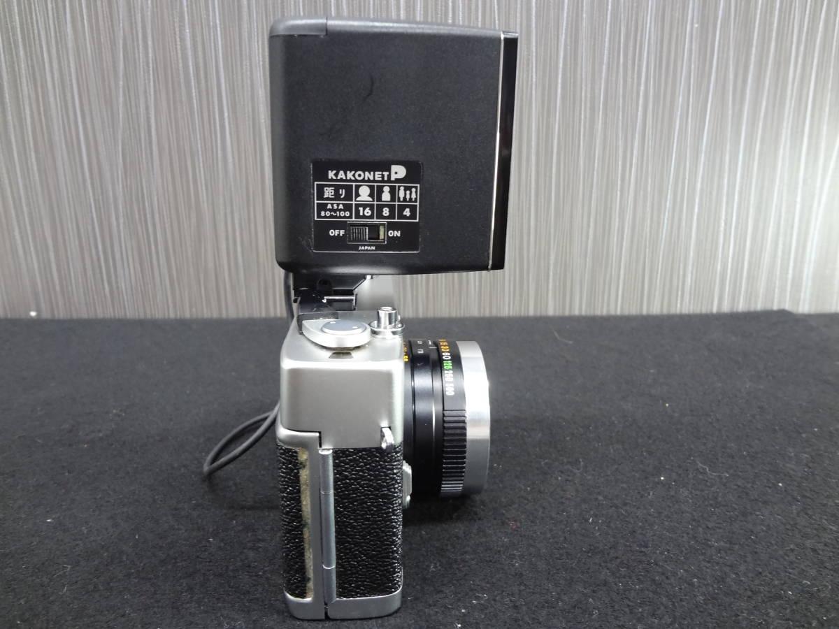 KONICA コニカ C35 FD コンパクトフィルムカメラ / HEXANON 38mm F1.8 レンズ / KAKONET P ストロボ セット S-05048_画像8