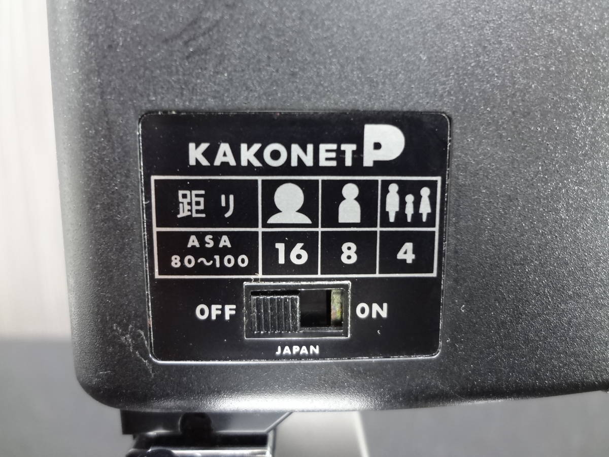 KONICA コニカ C35 FD コンパクトフィルムカメラ / HEXANON 38mm F1.8 レンズ / KAKONET P ストロボ セット S-05048_画像9