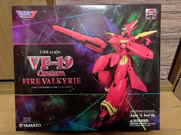 YAMATO VF-19改 サウンドブースター スタンド付き ヤマト 美品