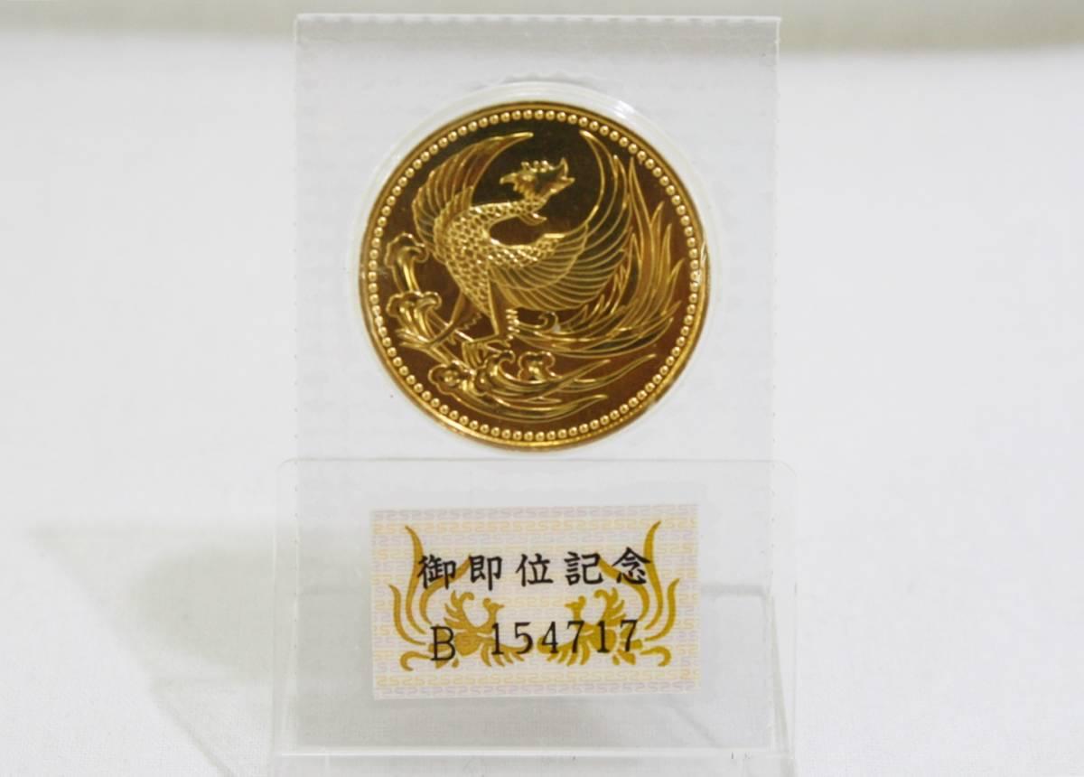 未開封品 天皇陛下御即位記念 10万円金貨 平成2年 ブリスターパック入 K24 純金 30g 記念硬貨