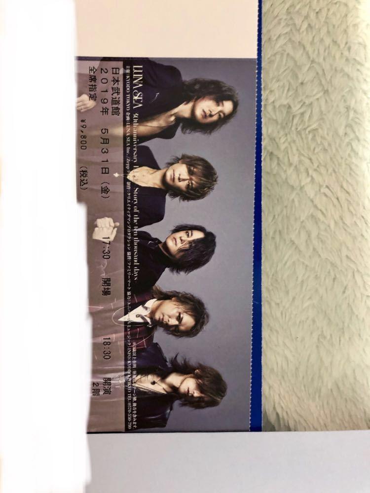 LUNA SEA 日本武道館 5/31(金) 30th anniversary LIVE
