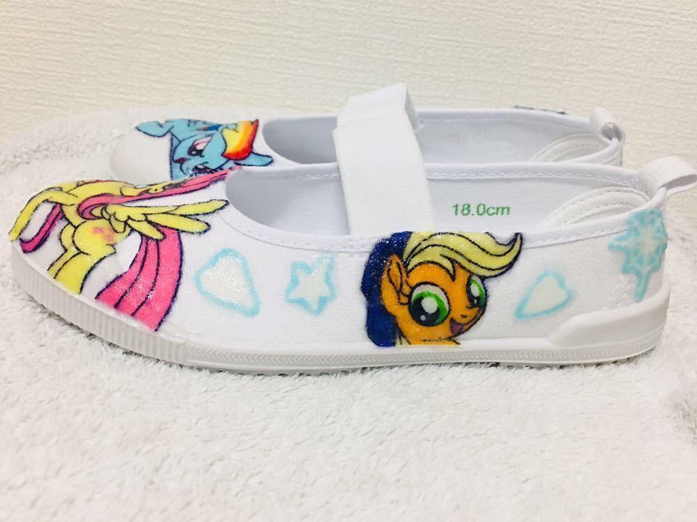 マイリトルポニー  デコ上履き 女の子 キャラクター靴 18cm  上履き 上靴 デコパージュ  オーダー 子供靴 ハンドメイド_画像2