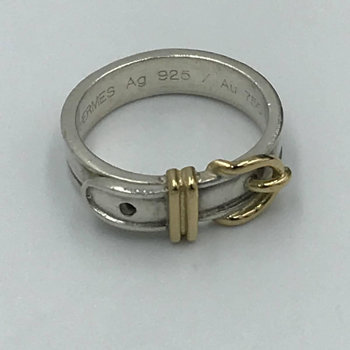 【 1円スタート 】HERMES エルメス ベルトモチーフ リング 指輪 SV925 AU750 ( K18 ) 52 サイズ # 12