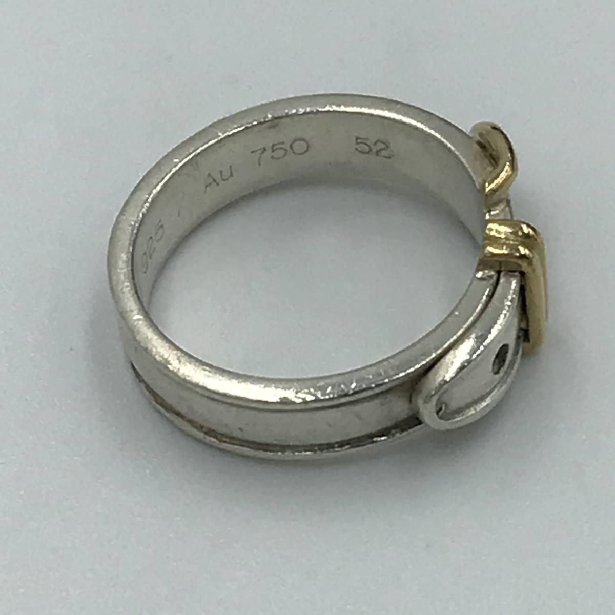 【 1円スタート 】HERMES エルメス ベルトモチーフ リング 指輪 SV925 AU750 ( K18 ) 52 サイズ # 12_画像2