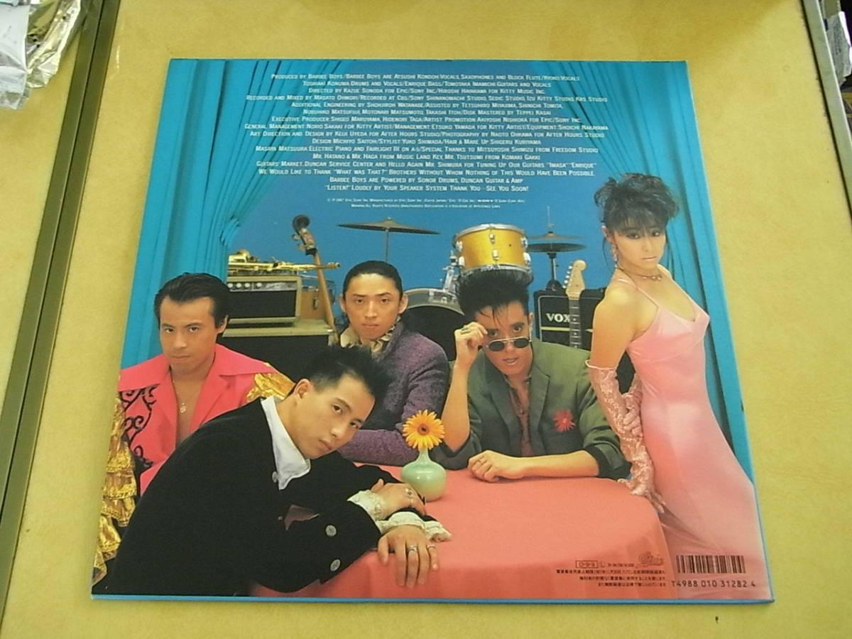 LPレコード バービーボーイズ 「Listen」_画像2