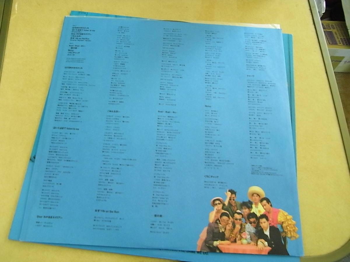 LPレコード バービーボーイズ 「Listen」_画像4