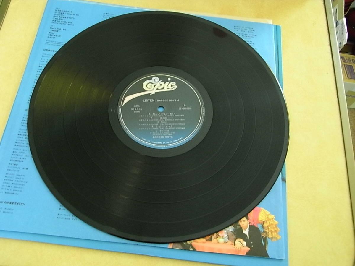 LPレコード バービーボーイズ 「Listen」_画像6