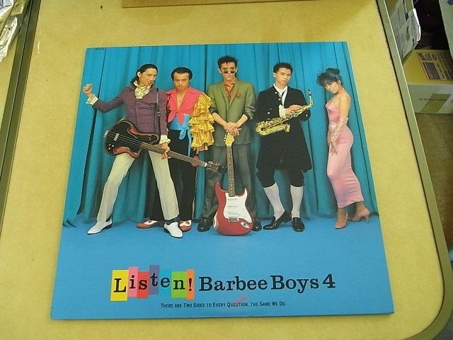 LPレコード バービーボーイズ 「Listen」_画像1