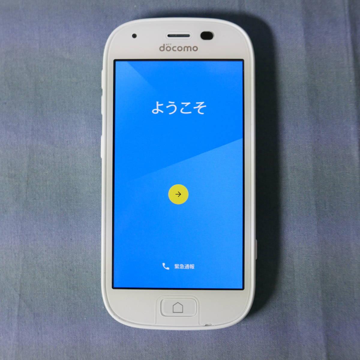中古 美品 docomo ドコモ 富士通 らくらくスマートフォン4 F-04J ホワイト ネットワーク利用制限なし 残債なし 外箱説明書付き 1台