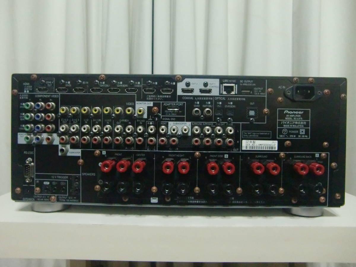 Pioneer SC-LX57 AVアンプ 中古!_画像2