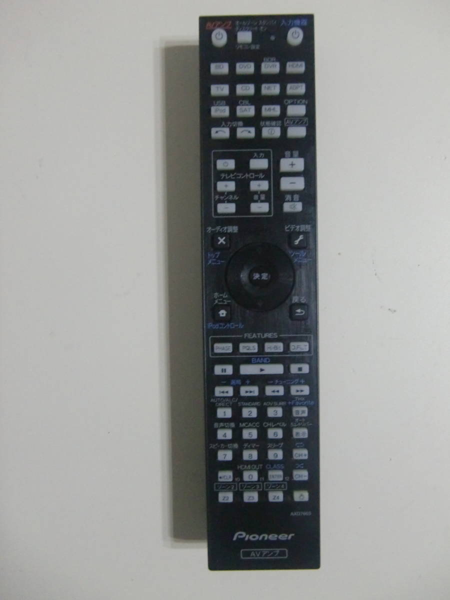 Pioneer SC-LX57 AVアンプ 中古!_画像5