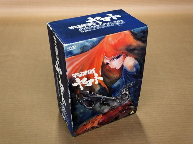 ◆DVD◆宇宙戦艦ヤマト DVD MEMORIALBOX BOX 5枚セット 全26話