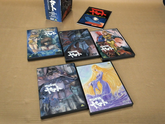 ◆DVD◆宇宙戦艦ヤマト DVD MEMORIALBOX BOX 5枚セット 全26話_画像3